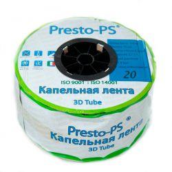 Капельная лента Presto-PS эмиттерная 3D Tube | 20 см  расход 2.7 л/ч | 500 м