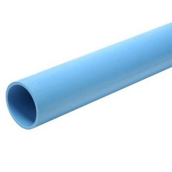 Труба ПНД 63мм питьевая (10 атм)